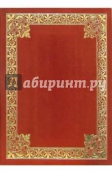 Папка Виньетка (красная, бархатная).