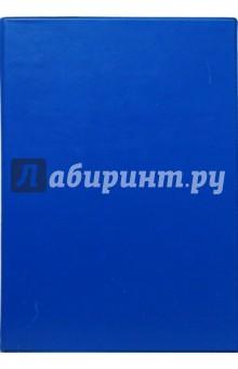 Папка для дипломных работ А4 150 листов (2С5).