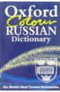 Скачать The Oxford Colour Oxford The Oxford Colour Russian бесплатно