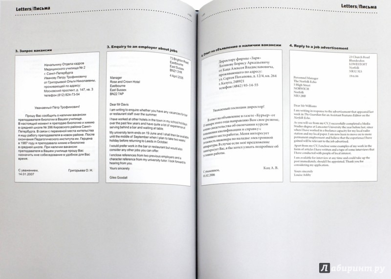 Иллюстрация 1 из 17 для Oxford Russian Dictionary   Лабиринт - книги. Источник: Лабиринт