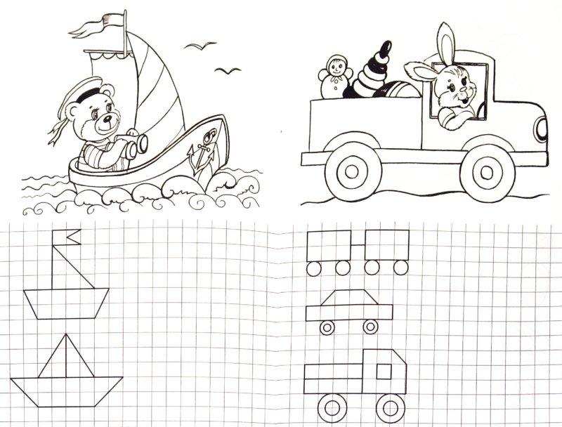 """Иллюстрация 1 из 13 для Прописи """"Пишем по клеточкам""""   Лабиринт - книги. Источник: Лабиринт"""