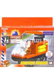 Конструктор. Пожарная машина. 50 деталей (Т100168).