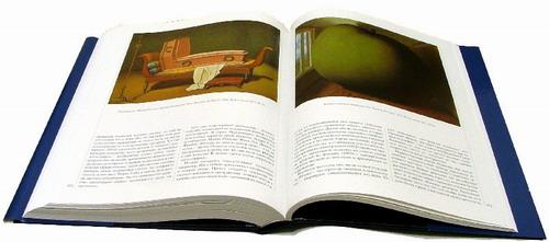 Иллюстрация 1 из 5 для Магритт - Дэвид Силвестер | Лабиринт - книги. Источник: Лабиринт