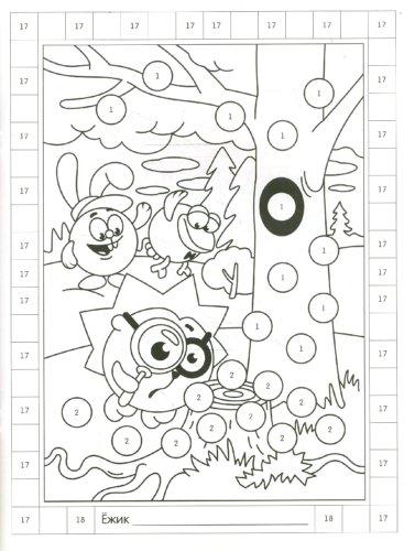 """Иллюстрация 1 из 11 для Мозаика """"Смешарики на пикнике"""" (№ 0706, 0607)   Лабиринт - книги. Источник: Лабиринт"""