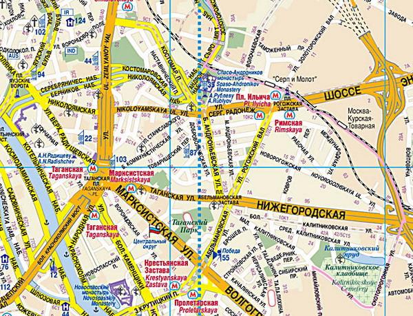 Иллюстрация 1 из 2 для Москва. Карта города складная. Центр с каждым домом | Лабиринт - книги. Источник: Лабиринт