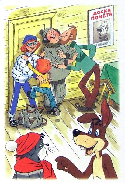 Иллюстрация 1 из 10 для Зима в Простоквашино - Эдуард Успенский | Лабиринт - книги. Источник: Лабиринт