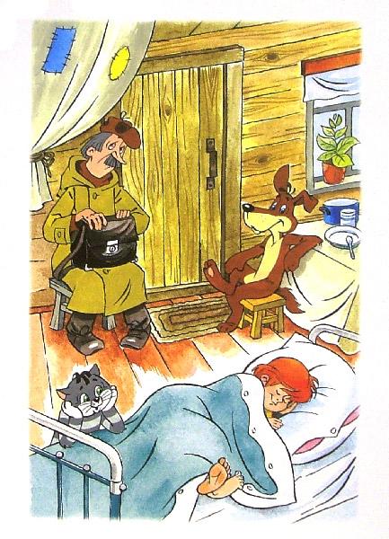 Иллюстрация 1 из 15 для Любимая девочка дяди Федора - Эдуард Успенский   Лабиринт - книги. Источник: Лабиринт