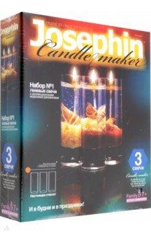 Гелевые свечи с ракушками. Набор №1 (274011)