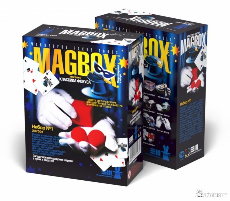Иллюстрация 1 из 3 для Фокусы Набор №01: Загадочное превращение шарика в кубик и обратно! (297001) | Лабиринт - игрушки. Источник: Лабиринт