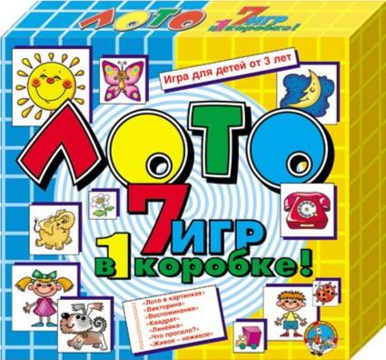 Иллюстрация 1 из 23 для Лото: 7 игр в одной коробке | Лабиринт - игрушки. Источник: Лабиринт