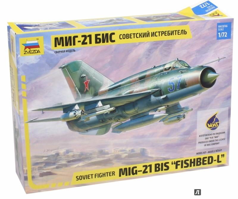 Иллюстрация 1 из 2 для Современный истребитель МИГ-21БИС (7259) | Лабиринт - игрушки. Источник: Лабиринт