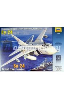 7265/Советский фронтовой бомбардировщик Су-24 фронтовой дневник