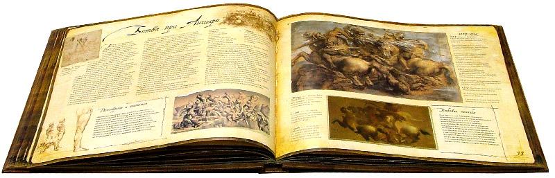 Иллюстрация 1 из 8 для Сокровища Леонардо да Винчи (в футляре) - Мэттью Ландрус | Лабиринт - книги. Источник: Лабиринт