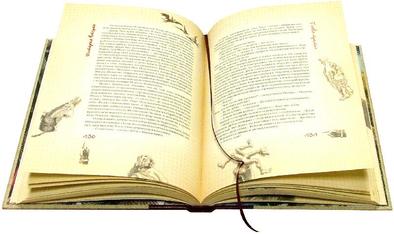 Иллюстрация 1 из 52 для Понедельник начинается в субботу - Стругацкий, Стругацкий | Лабиринт - книги. Источник: Лабиринт