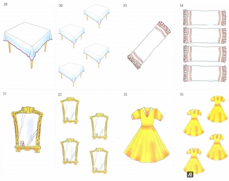 Иллюстрация 1 из 5 для Количественные числительные 1,4,5 + существительные. Дидактическая игра для детей 5-7 лет - Вилена Коноваленко | Лабиринт - книги. Источник: Лабиринт