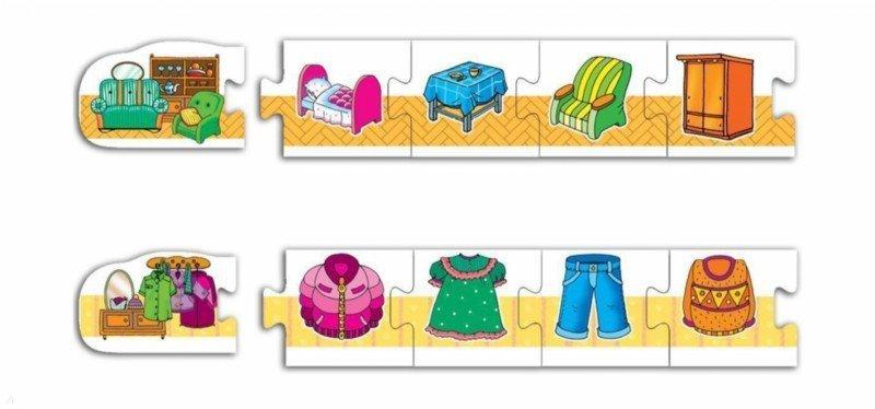 Иллюстрация 1 из 3 для Мини-игры: Твой дом | Лабиринт - игрушки. Источник: Лабиринт