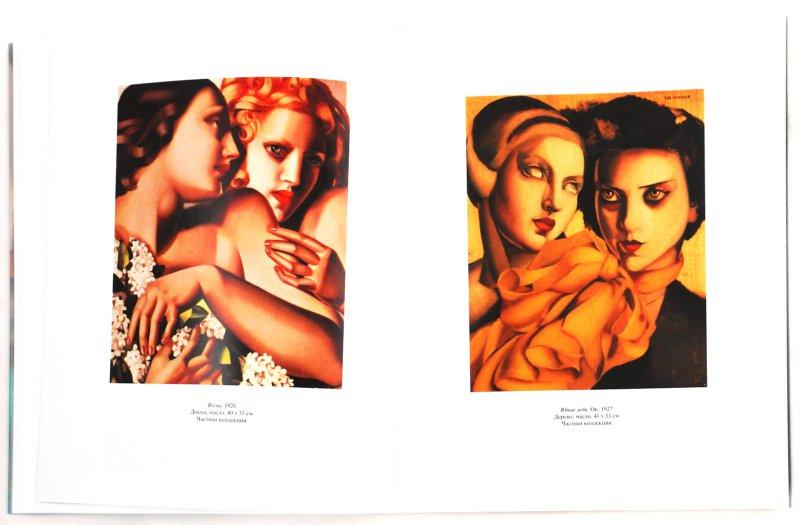 Иллюстрация 1 из 9 для Лемпицка (1898-1980) - Жиль Нере | Лабиринт - книги. Источник: Лабиринт
