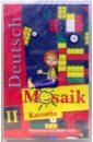 Гальскова Наталья Дмитриевна Немецкий язык. Мозаика 2 класс (аудио-кассета)