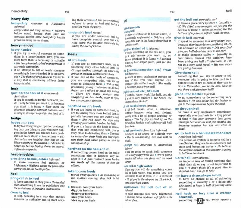 Иллюстрация 1 из 8 для Idioms Dictionary | Лабиринт - книги. Источник: Лабиринт