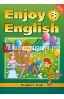 enjoy english 3 класс рабочая тетрадь ответы