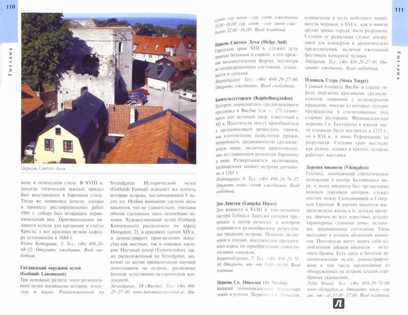 Иллюстрация 1 из 10 для Швеция. Путеводитель - Зоуи Росс | Лабиринт - книги. Источник: Лабиринт