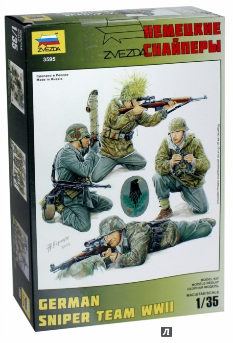 Иллюстрация 1 из 15 для Немецкие снайперы (3595)   Лабиринт - игрушки. Источник: Лабиринт