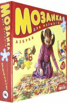 Мозаика для малышей. Азбука. 24 элемента