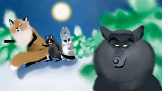 Иллюстрация 1 из 8 для О том, как Волк правду искал - Лев Устинов | Лабиринт - книги. Источник: Лабиринт