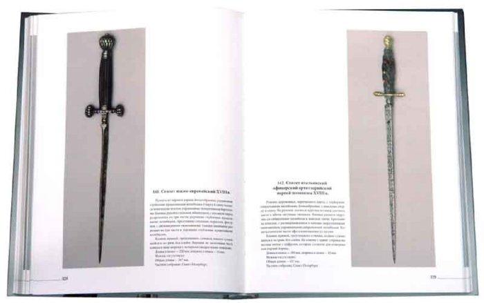 Иллюстрация 1 из 59 для Морские клинки - Дмитрий Федурин | Лабиринт - книги. Источник: Лабиринт