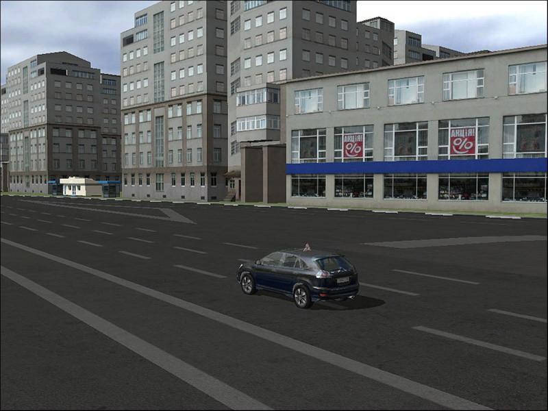 Иллюстрация 1 из 10 для 3D Инструктор. Вождение по Москве (CDpc)   Лабиринт - софт. Источник: Лабиринт