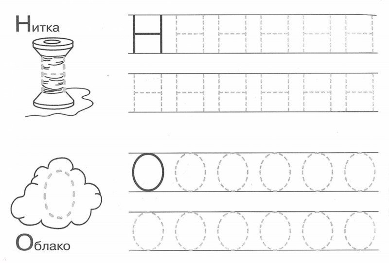 Иллюстрация 1 из 22 для Учусь писать красиво - И. Попова | Лабиринт - книги. Источник: Лабиринт