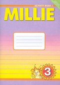 Английский язык. 3 класс. Рабочая тетрадь к учебнику Милли. ФГОС