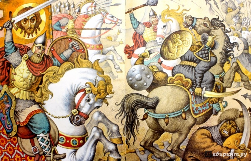 Иллюстрация 1 из 73 для Богатырские русские сказки | Лабиринт - книги. Источник: Лабиринт