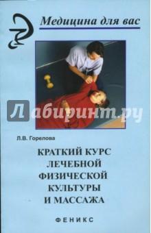 sochinenie-pro-potapchuk-uchebnik-lfk-didur-temu-dostoprimechatelnosti-dagestana