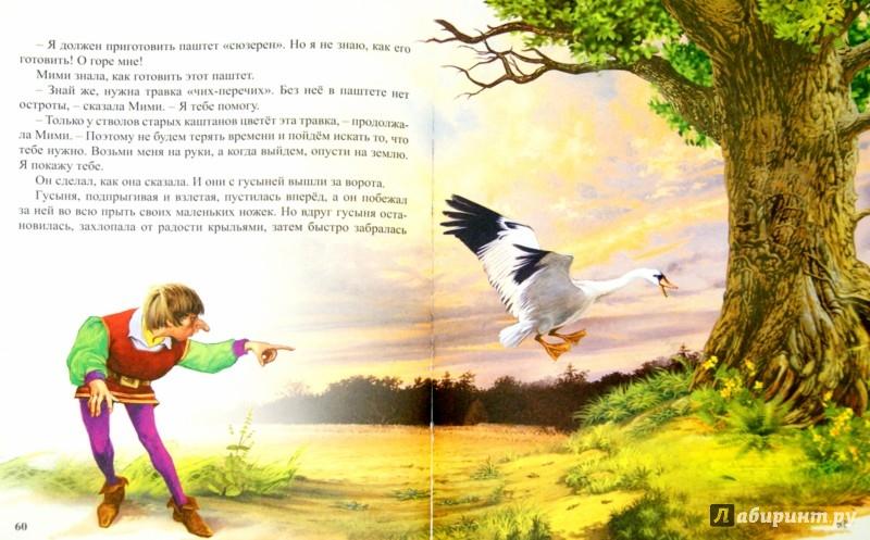 Иллюстрация 1 из 17 для Лучшие волшебные сказки   Лабиринт - книги. Источник: Лабиринт