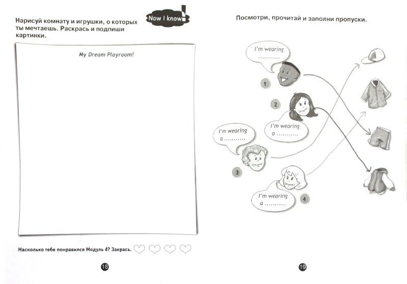 Иллюстрация 1 из 35 для Английский в фокусе. 2 класс. Языковой портфель. ФГОС - Быкова, Дули, Эванс, Поспелова | Лабиринт - книги. Источник: Лабиринт