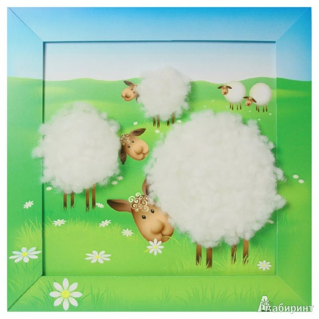 Иллюстрация 1 из 5 для Овечки: Сделай сам картину (АБ 15-104) | Лабиринт - игрушки. Источник: Лабиринт
