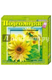 """Набор для творчества """"Подсолнухи"""" (АБ 41-301)"""