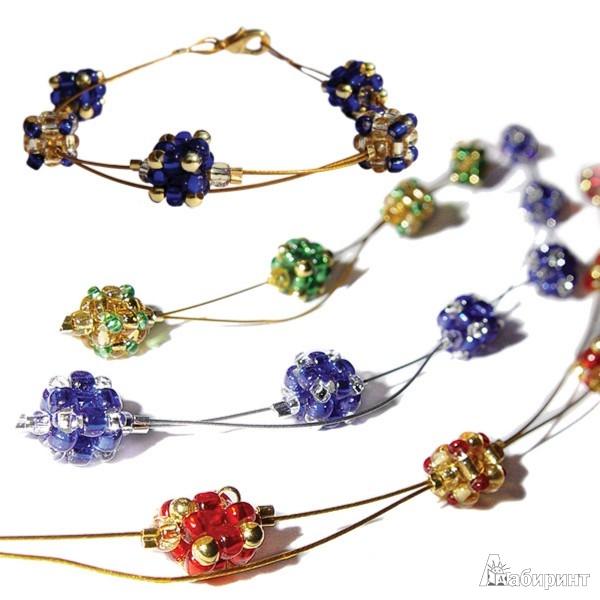 Иллюстрация 1 из 4 для Коломбина: Набор для изготовления украшений (ожерелье+браслет) (АА 04-59) | Лабиринт - игрушки. Источник: Лабиринт