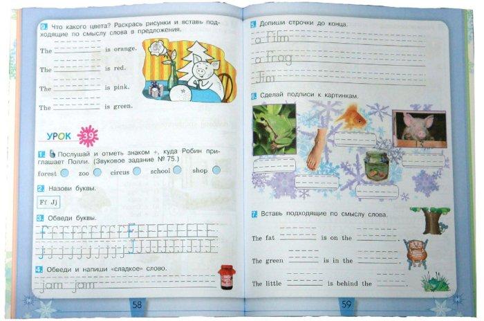 Английский никитенко класс безукладников гдз 4 язык