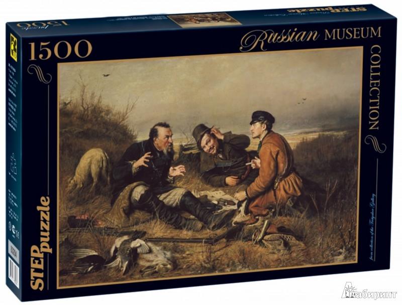 Иллюстрация 1 из 3 для Step Puzzle-1500 Охотники на привале (83204) (Русские музеи) | Лабиринт - игрушки. Источник: Лабиринт