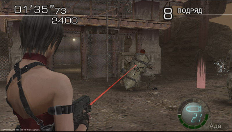 Иллюстрация 1 из 6 для Resident Evil 4 (PC-DVD)   Лабиринт - софт. Источник: Лабиринт