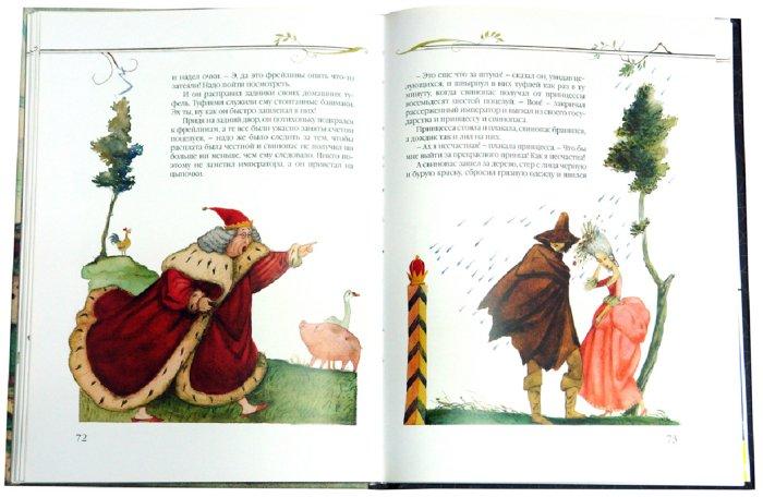 Иллюстрация 1 из 67 для Сказки на все времена | Лабиринт - книги. Источник: Лабиринт