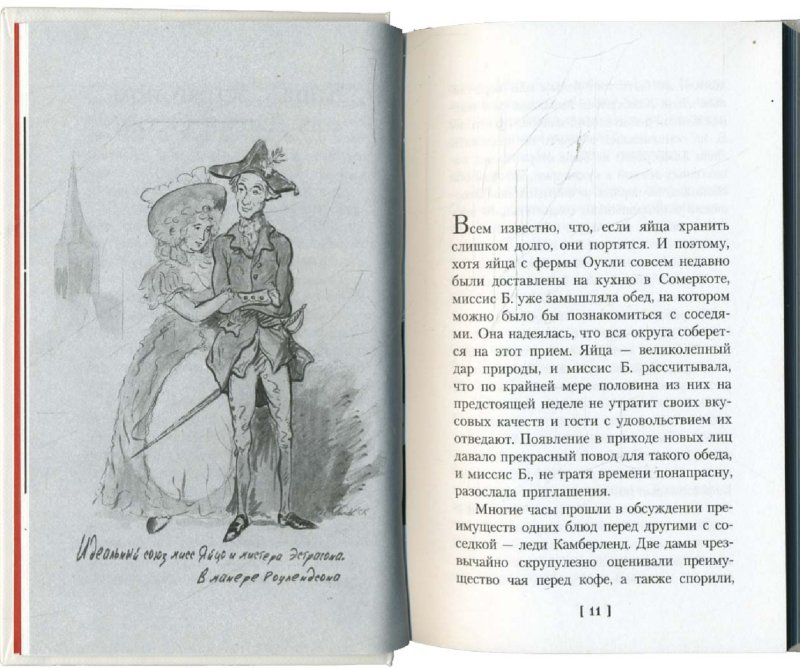 Иллюстрация 1 из 4 для Суп Кафки: Полная история мировой литературы в 14 рецептах - Марк Крик | Лабиринт - книги. Источник: Лабиринт
