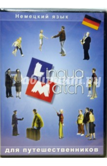 Zakazat.ru: Lingua Match Немецкий язык (CD).