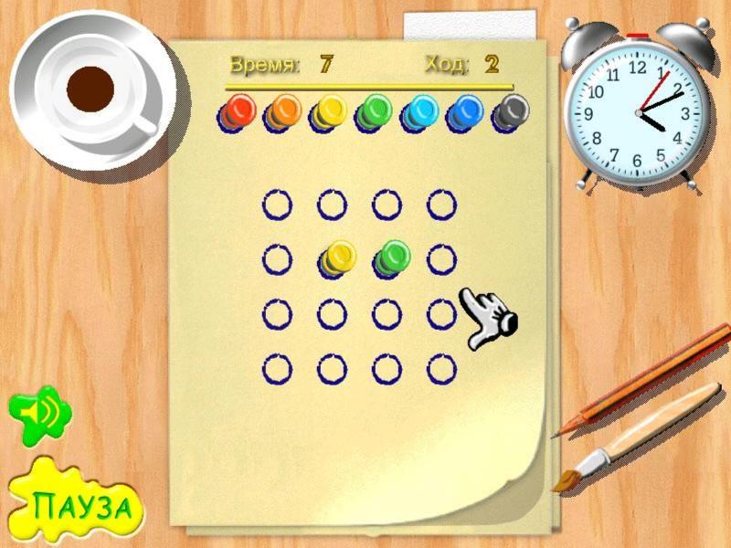 Иллюстрация 1 из 6 для Классные игры (CDpc) | Лабиринт - софт. Источник: Лабиринт