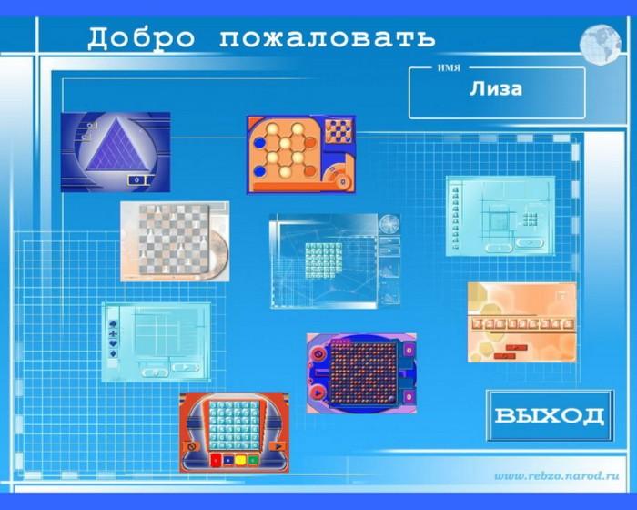 Иллюстрация 1 из 6 для Неслабые задачки (CD) | Лабиринт - софт. Источник: Лабиринт