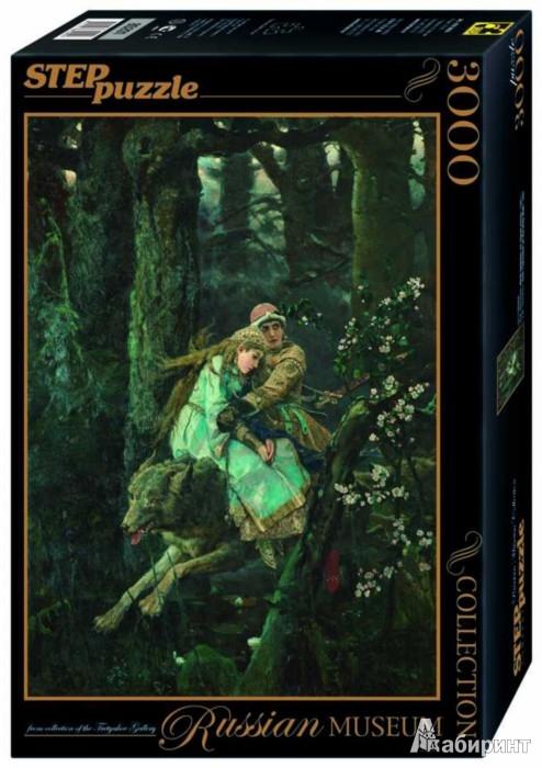 Иллюстрация 1 из 3 для Иван Царевич на сером волке (85201) | Лабиринт - игрушки. Источник: Лабиринт