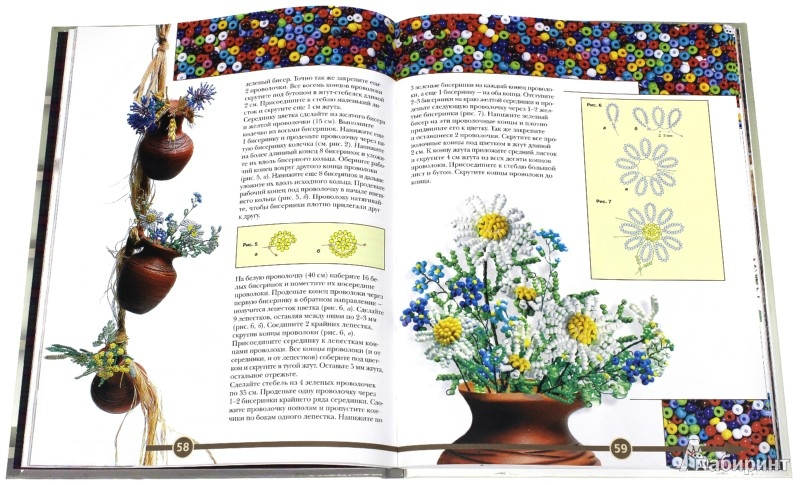 Иллюстрация 1 из 22 для Подарки своими руками - Ляукина, Чаянова | Лабиринт - книги. Источник: Лабиринт
