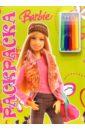 Барби №4-07. Раскраска с фломастерами